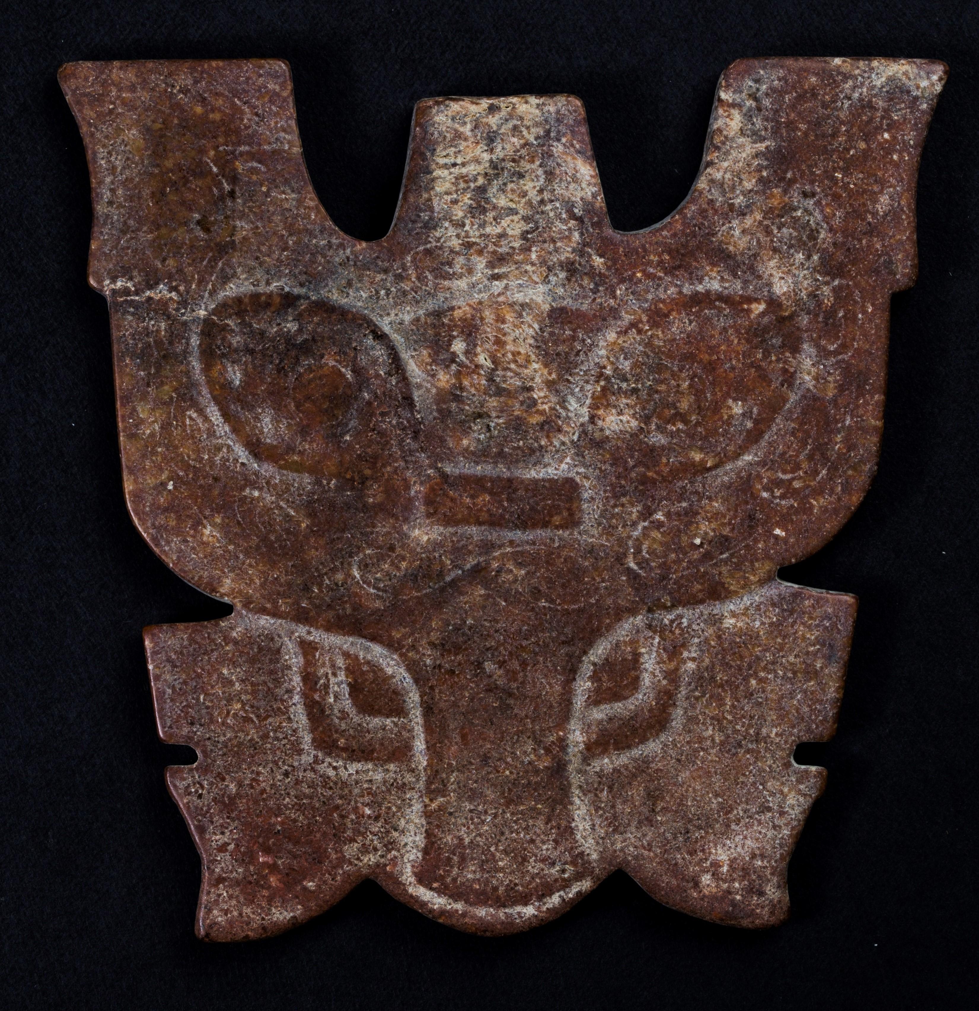 Liangzhu plaque)