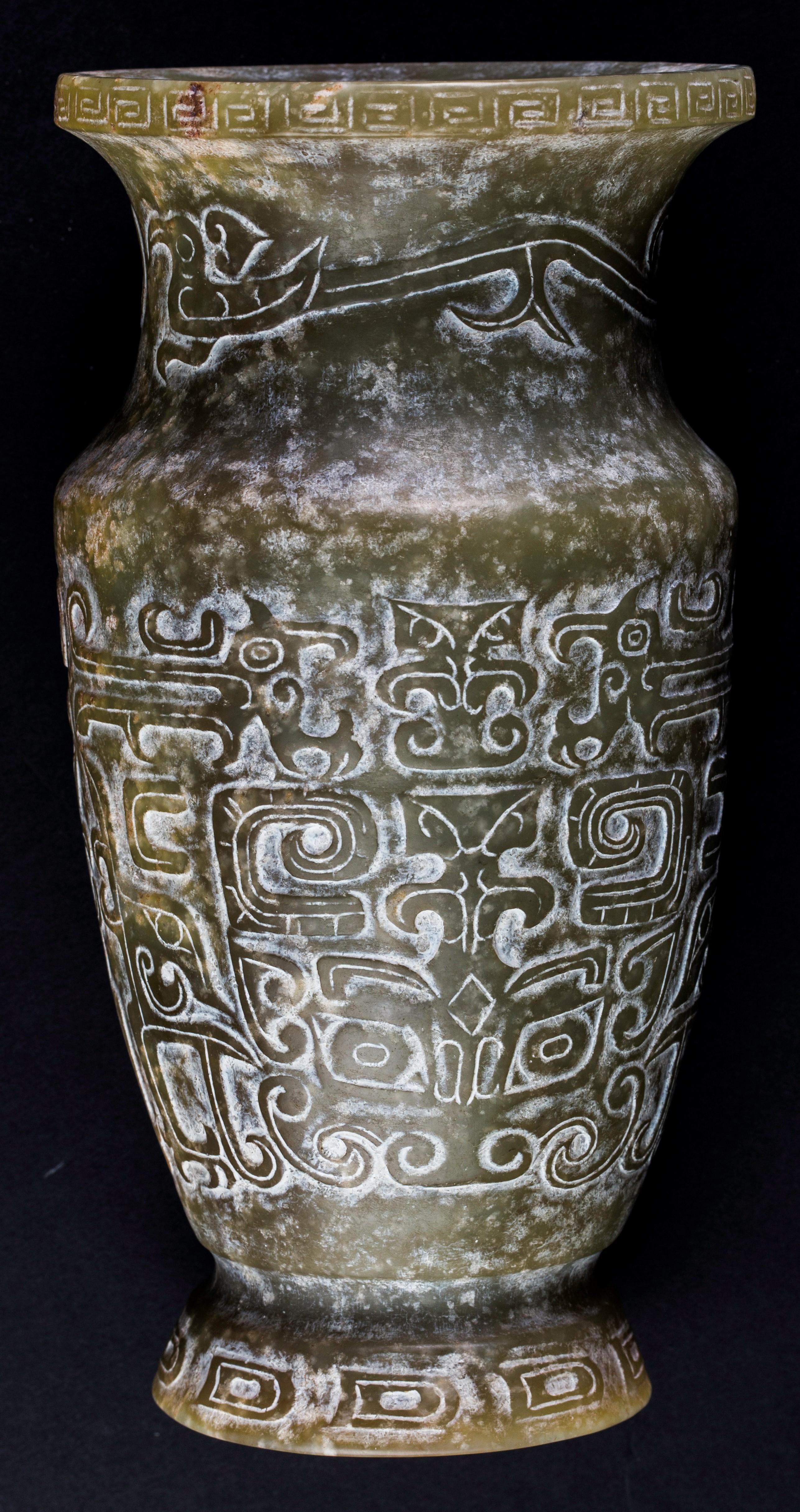 Shang jade vase.
