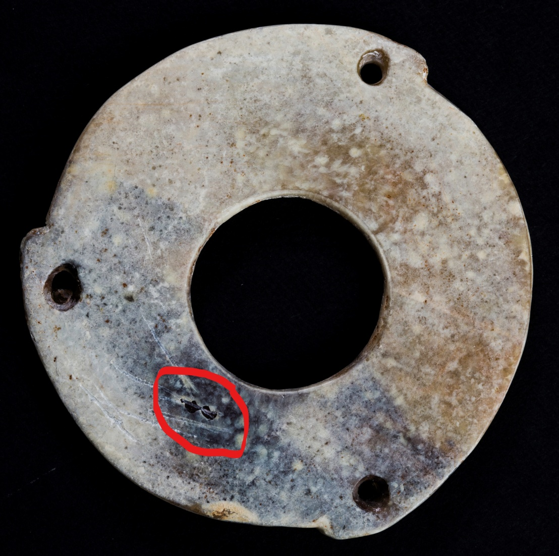 The backside of the Liangzhu disc.